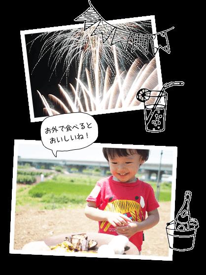 My花火大会で花火が上がる様子と、笑顔でバーベキューをする子供の画像