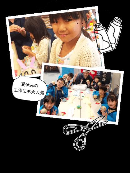 ワークショップで楽しそうに工作する子供達の画像